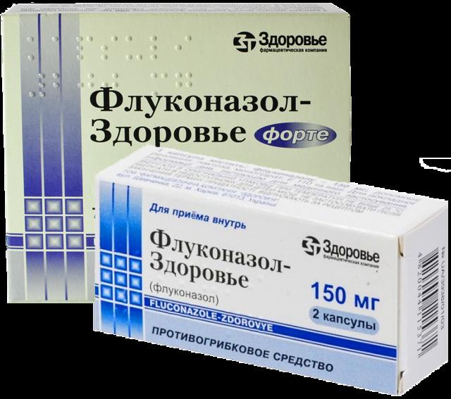 Лечение экземы народными средствами