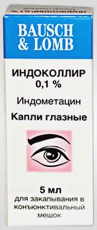 Как лечить катаракту