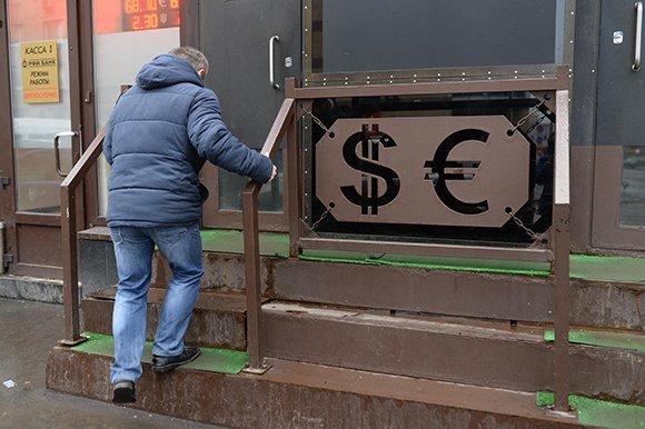 Как эмбарго и курс валют влияют на здоровье россиян: мнение врача