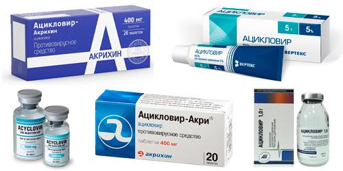 Методы лечения герпеса